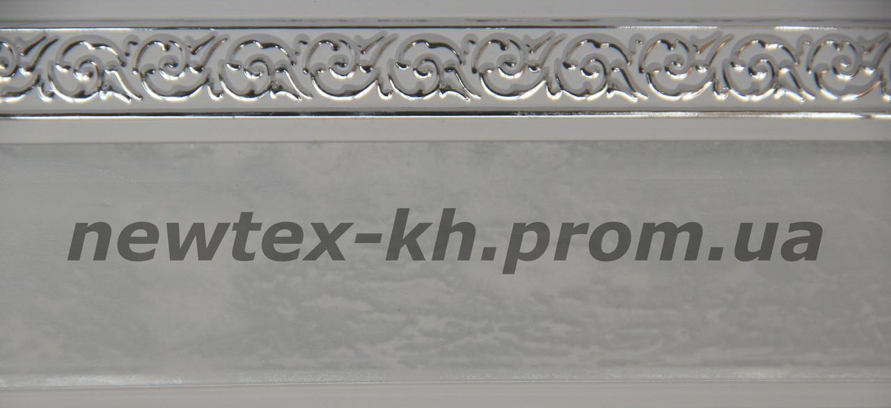 Декоративная лента Флоренция 53 мм Белая с рисунком хром на мраморном фоне к потолочному карнизу СМ