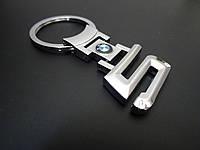 Брелок BMW 5