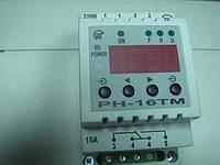 Таймер РН-16ТМ
