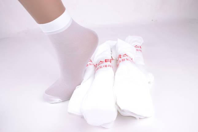 Носки капроновые Белые (YL5208/W) | 10 пар, фото 2