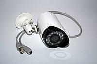 Камера наблюдения AHD MHK-A516A-200W