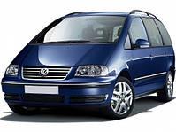 Тюнинг , обвес на Volkswagen Sharan (1995-2010)
