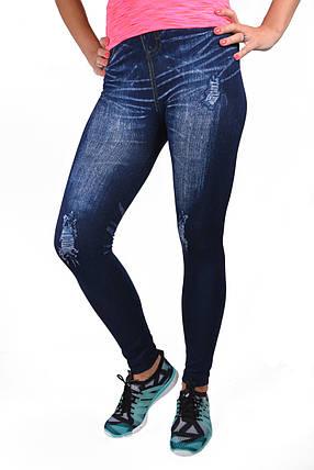 Лосины бесшовные под джинс р. 46-54 (A846)   6 пар, фото 2