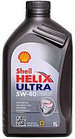 Shell Helix Ultra 5W40, 1 л