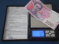 Ювелирные весы 0,1 - 2000г В Виде Блокнота, фото 1