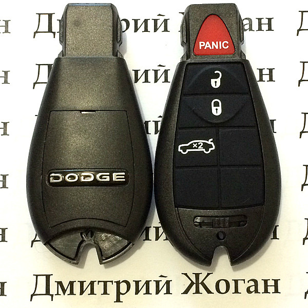 Корпус смарт ключа Dodge (Додж) 3 кнопки + 1 (panic)