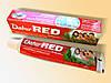 Красная Зубная паста Dabur Red Дабур Упаковка 100 гр.