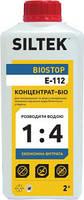 Композиция Biostop E-112 Siltek, 2 л (концентрат) 4:1