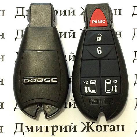Корпус смарт ключа Dodge (Додж) 4 кнопки + 1 (panic), фото 2