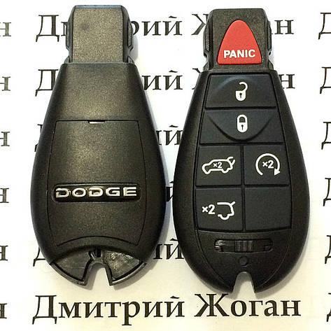 Корпус смарт ключа Dodge (Додж) 5 кнопки + 1 (panic), фото 2