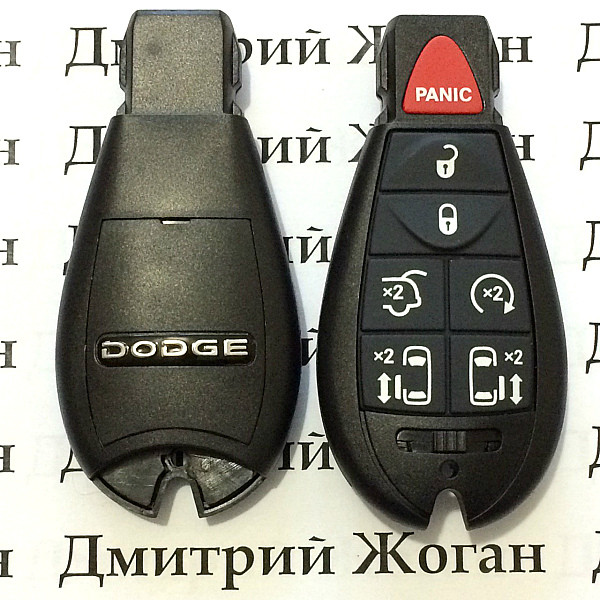 Корпус смарт ключа Dodge (Додж) 6 кнопки + 1 (panic)