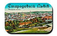 Магнитик Панорама города