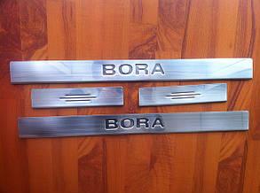 Накладки на пороги Volkswagen Bora