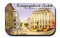 Магнитик Улица Мицкевича
