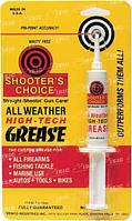 Ср-во д/чистки High-TechGrease Ventco Shooters Choice 10 cc
