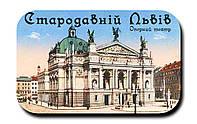 Магнитик Оперный театр