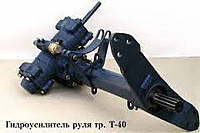 Гидроусилитель руля трактора Т-40 (Д-144) ГУР Т-40 (Д-144) Т30-3405010Б