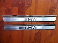 Накладки на пороги BMW E46