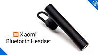 Блютуз гарнитура Xiaomi Mi Bluetooth 4.1 Headset