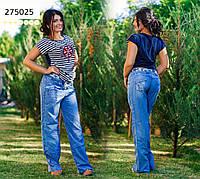 Женские джинсы дг ат275011, фото 1