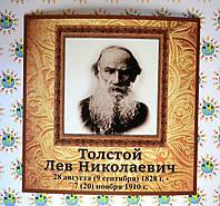 Лев Толстой. Портрет для кабинета зарубежной литературы
