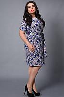 Обалденное молодежное платье с роскошным цветочным принтом