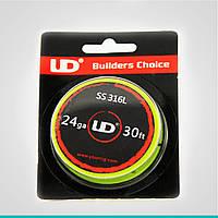 Нержавейка UD 316 (для намотки 0.5)  (10м)
