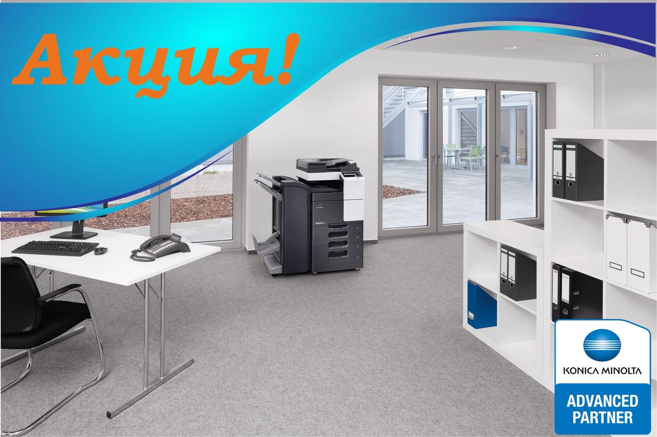Акционный комплект Konica Minolta bizhub 227 + SmartScanLight ключ + автоподатчик + клавиатура + договор СКСМ