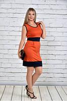 Женское Оранжевое платье 0303-3 (42-74)