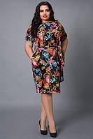 Классное повседневное платье с ярким рисунком и сьемным поясом