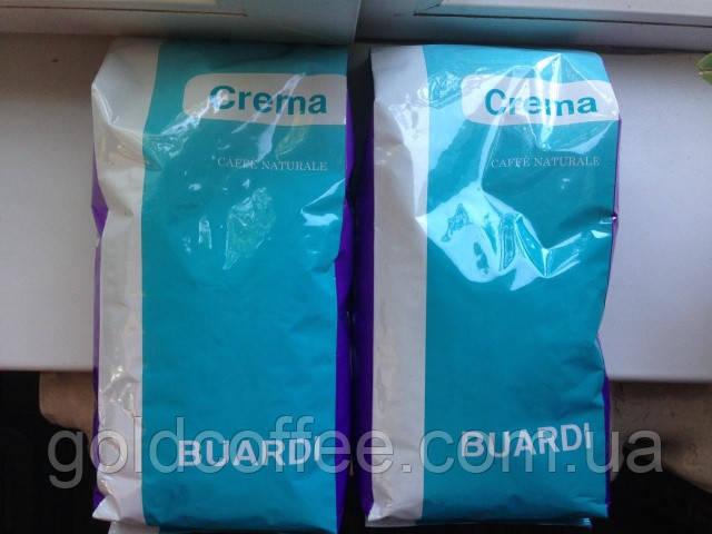 Зерновий кави Buardi 1 кг