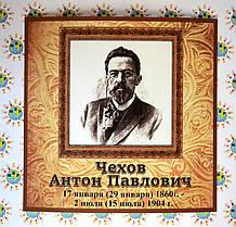 Антон Чехов. Портрет для кабинета зарубежной литературы