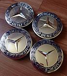 Колпачки в литые диски Mercedes (1шт.), фото 3
