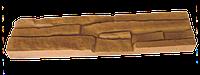 Греческий камень. № 1-7.
