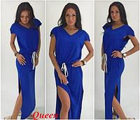 Платье длинное с разрезами Синее