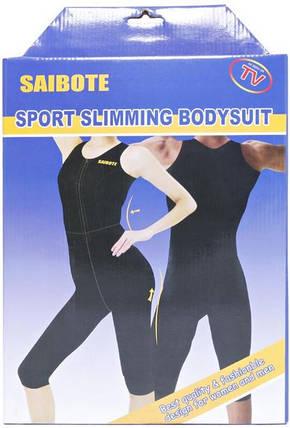 Спортивный костюм комбинезон для похудения с эффектом сауны Sport Slimming Body Suit CF-58, фото 2