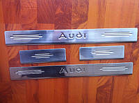 Накладки на пороги Audi A6 1997-2004 г.в.