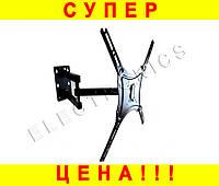 Крепление для телевизора HDL-117B-2