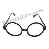 Очки Гарри Поттера для взрослых