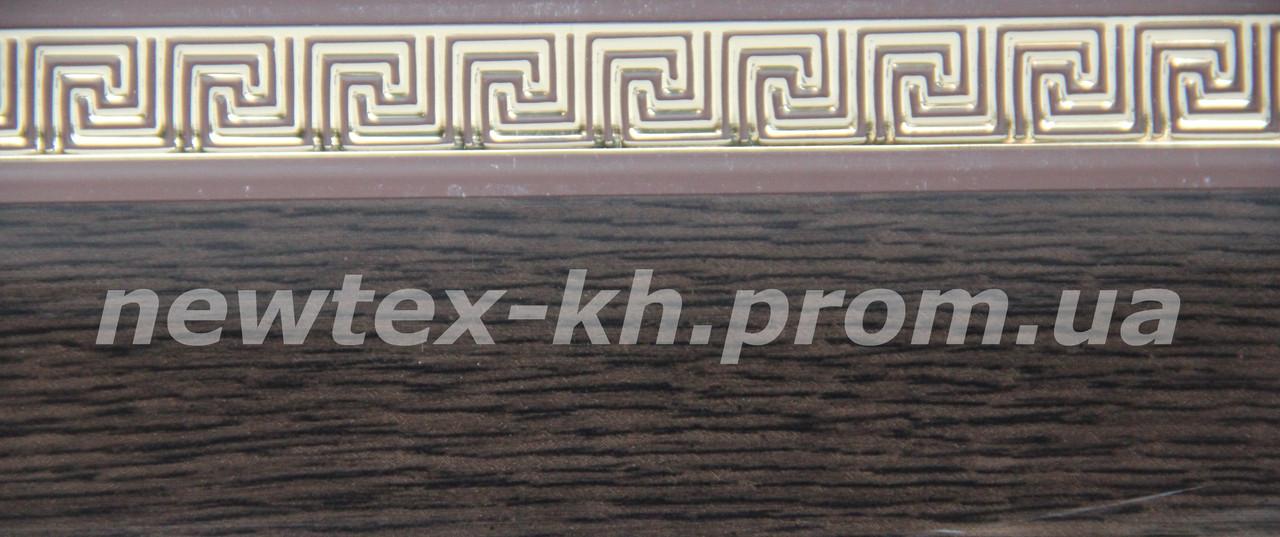 Декоративная лента Греция 53 мм Венге с золотым рисунком коричневом фоне к потолочному карнизу СМ