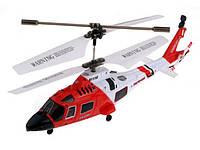 SYMA Вертолет с 3-х канальным и/к управлением, светом и гироскопом (21,5 см)