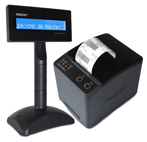 Фискальный регистратор MG-P800TL (Фискальный регистратор+блок питания+дисплей покупателя)