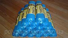 Поліетиленові сміттєві пакети, мішки для сміття, суперміцні 160л /10 шт оптом Київ