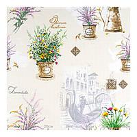 Ткань для штор и скатертей Teflon 141000 v 2