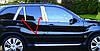 Хром накладки на BMW X5 (1999-2007) хром на стойки