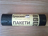 Полиэтиленовые мусорные пакеты, мешки для мусора, суперпрочные 160л /10 шт оптом Киев, фото 3