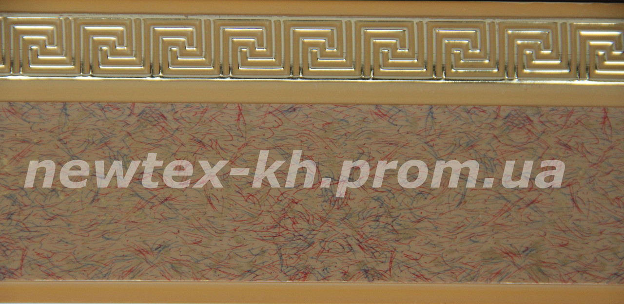 Декоративная лента Греция 53 мм Бежевая крошка с золотым рисунком на беж. фоне к потолочному карнизу СМ
