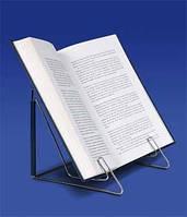 Подставка для чтения книг BookStand