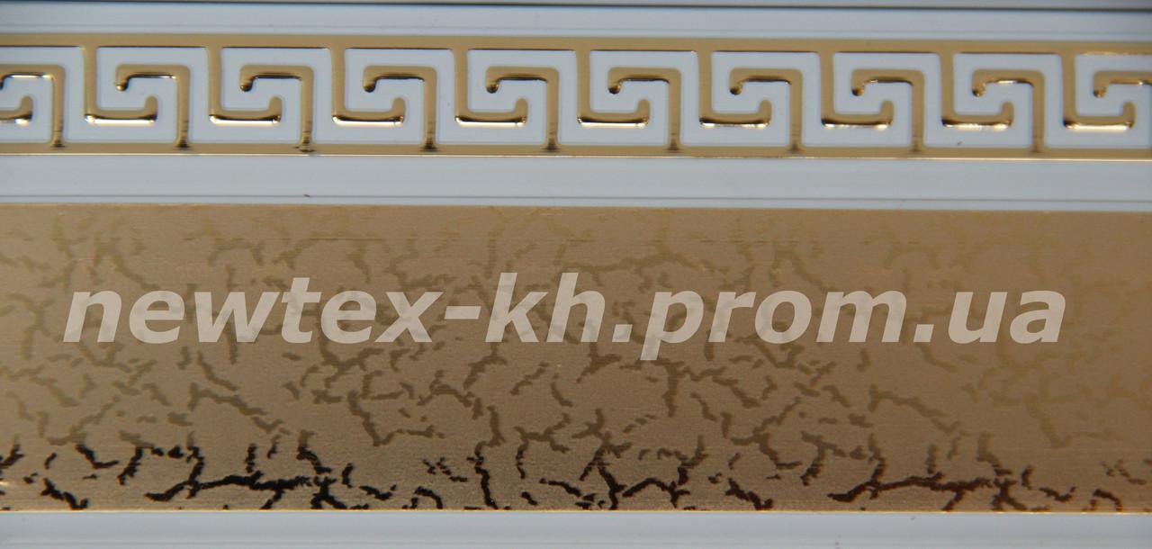 Декоративная лента Греция 53 мм Бежевый металл с золотым рисунком на белом фоне к потолочному карнизу СМ