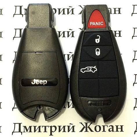Корпус смарт ключа Jeep (Джип) 3 кнопки + 1 (panic), фото 2